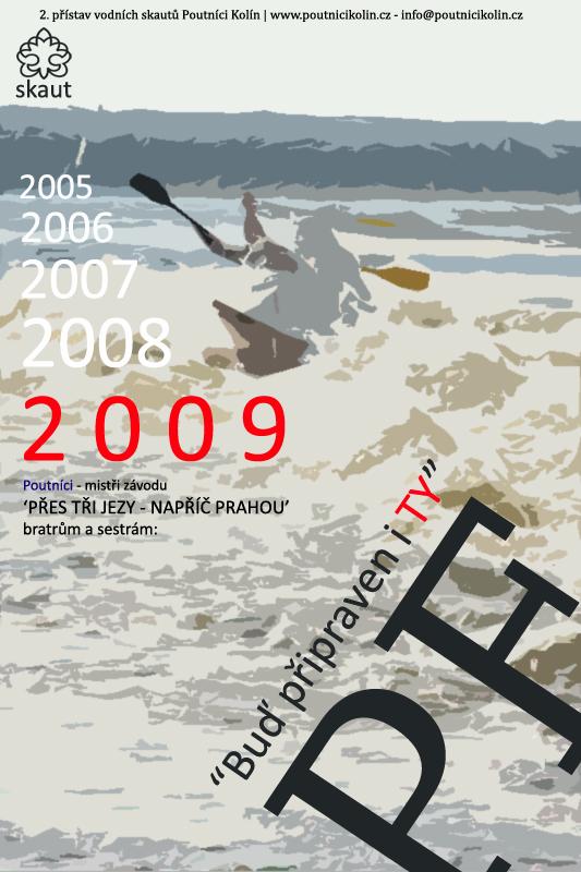 pf2009mala